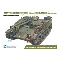 1/72 JGSDF TYPE 60 SELF-PROLELLED 106 mm RECOILLESS GUN TRACTOR(2 VEHICLE SET)