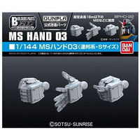 Builders Parts HD-07 - 1/144 MS Hand 1 EFSF
