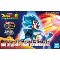 Figure-rise Standard Super Saiyan God Vegeta (Special Color)
