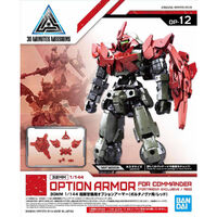 30MM 1/144 OPTION ARMOR FOR COMMANDER TYPE [PORTANOVA  EXCLUSIVE/ RED]