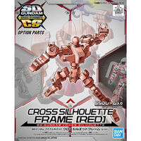 SD GUNDAM CROSS SILHOUETTE CROSS SILHOUETTE FRAME [RED]