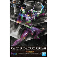 LMHG ARTIFICIAL HUMAN EVANGELION UNIT-01 (EVANGELION: NEW THEATRICAL EDITION)