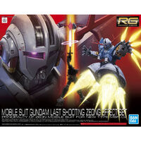 RG 1/144 MOBILE SUIT GUNDAM LAST SHOOTING ZEONG EFFECT SET