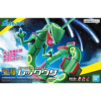 Pokémon Model Kit RAYQUAZA