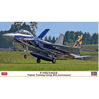 "1/72  F-15DJ EAGLE ""Fighter Training Group 20th Anniversary"""