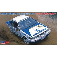 "1/24 NISSAN BLUEBIRD 4Door Sedan SSS-R (U12) ""1988 ALL JAPAN RALLY"""
