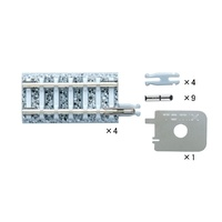 Joint-Track S35-J-PC (4) (F) (Set of 4)