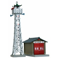 Scenery collection 046-2 Fire Tower/Fire Company Barn 2